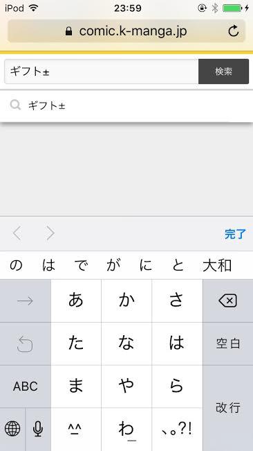 f:id:tmgetoshi:20161103013655p:plain