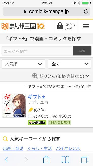 f:id:tmgetoshi:20161103013836p:plain