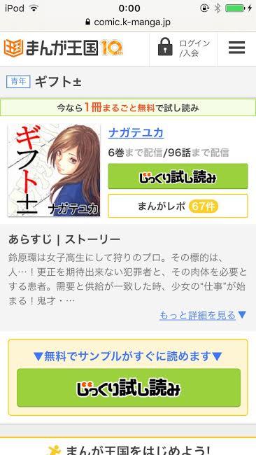 f:id:tmgetoshi:20161103013946p:plain
