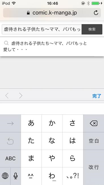 f:id:tmgetoshi:20161128181243p:plain