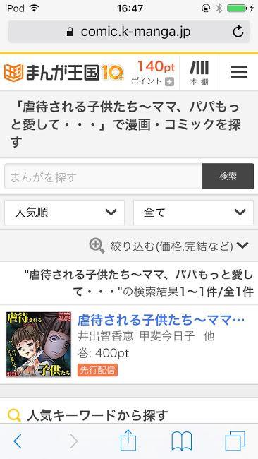 f:id:tmgetoshi:20161128181417p:plain