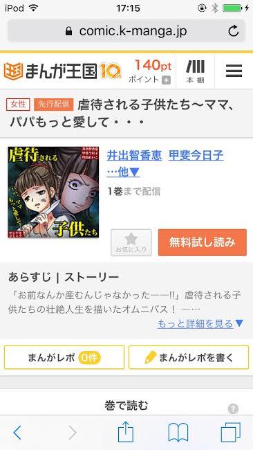 f:id:tmgetoshi:20161128181555p:plain