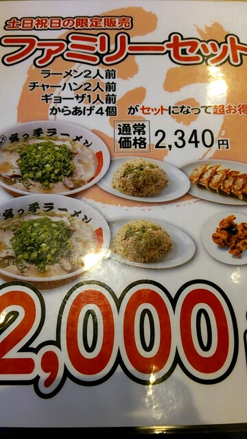 f:id:tmiyamura0515:20180918180706j:plain