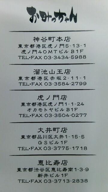 f:id:tmiyamura0515:20180919173934j:plain