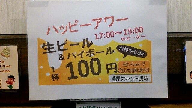 f:id:tmiyamura0515:20181108132017j:plain
