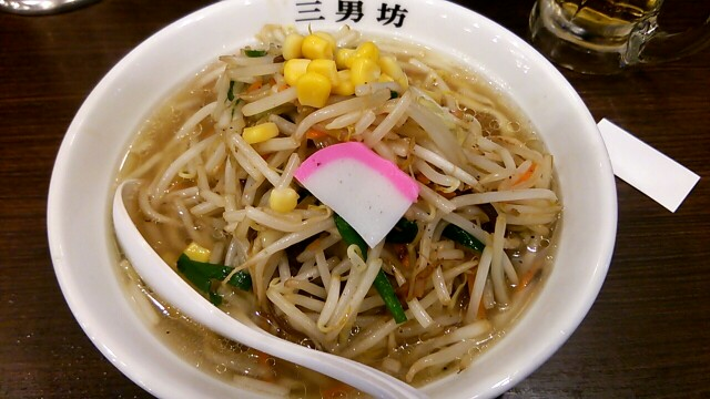 f:id:tmiyamura0515:20181108132139j:plain