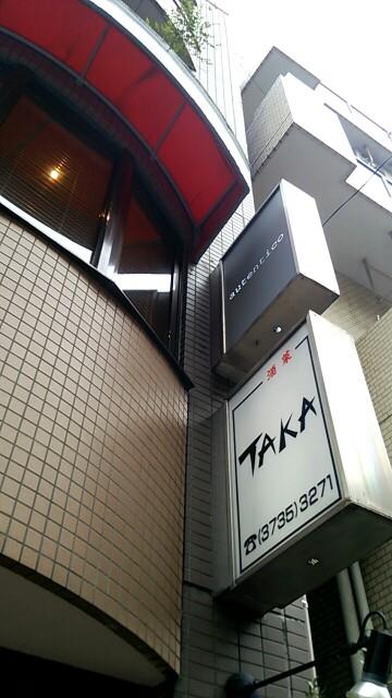 f:id:tmiyamura0515:20181113170631j:plain