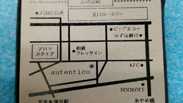 f:id:tmiyamura0515:20181113170938j:plain