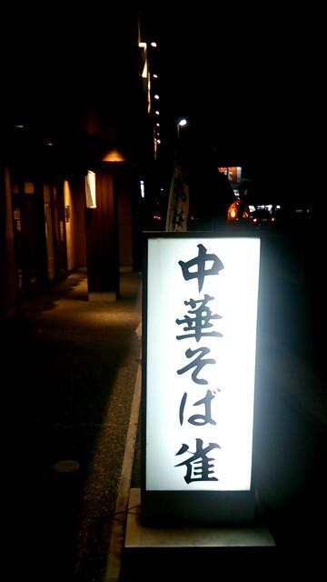 f:id:tmiyamura0515:20181117085134j:plain