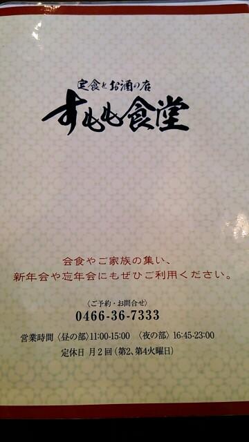 f:id:tmiyamura0515:20190118172717j:plain
