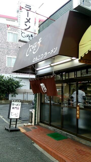 f:id:tmiyamura0515:20190126155157j:plain