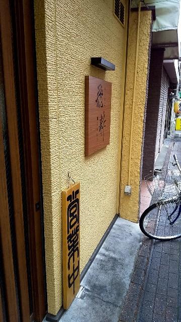 f:id:tmiyamura0515:20190215190522j:plain