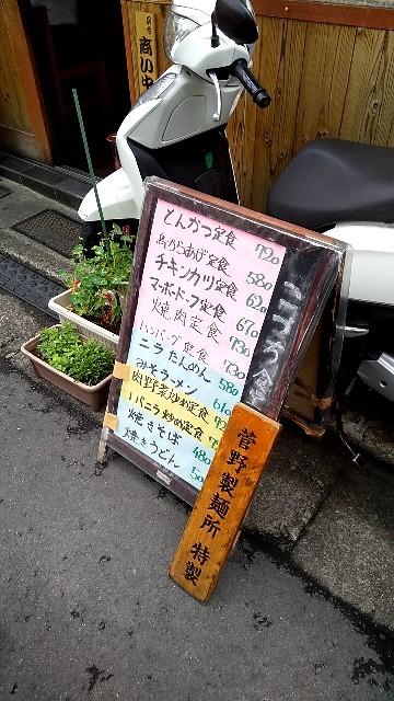 f:id:tmiyamura0515:20190614150233j:image