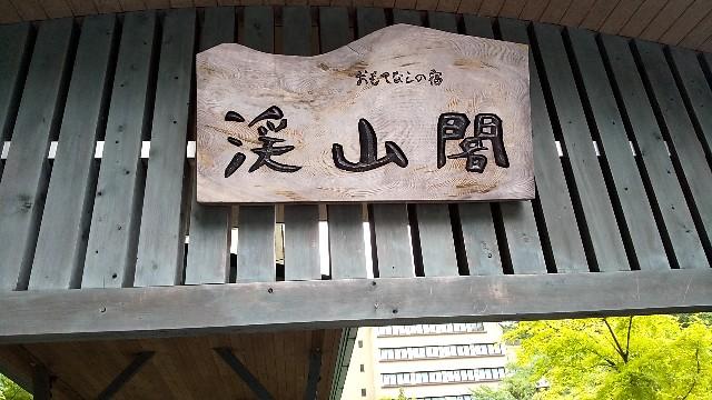 f:id:tmiyamura0515:20190615154446j:image