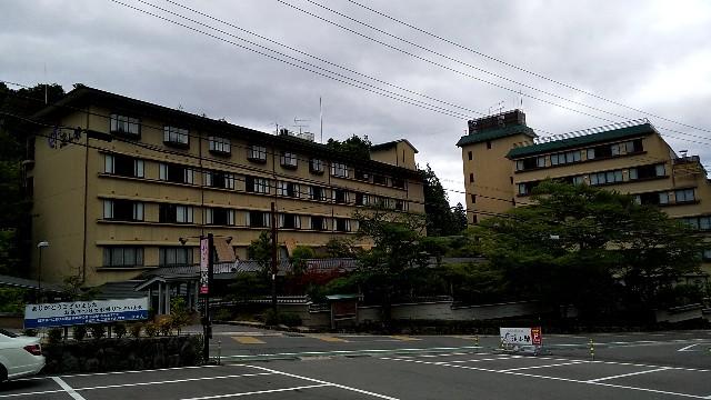 f:id:tmiyamura0515:20190615154527j:image
