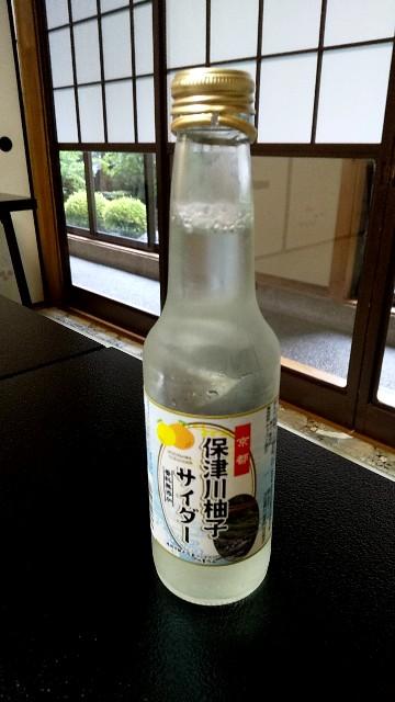 f:id:tmiyamura0515:20190615155101j:image