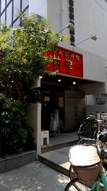 f:id:tmiyamura0515:20190624082811j:image