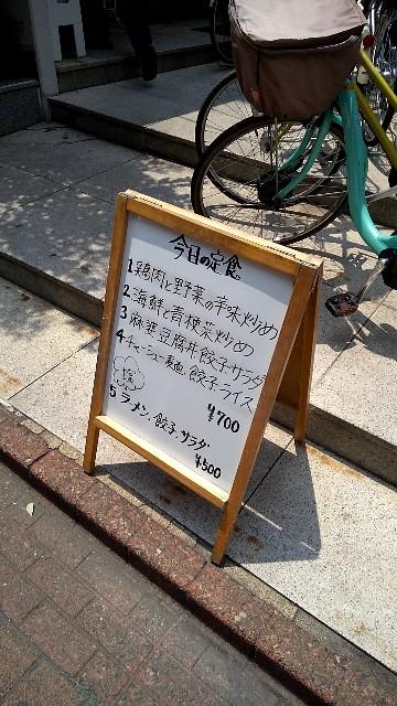 f:id:tmiyamura0515:20190624083240j:image