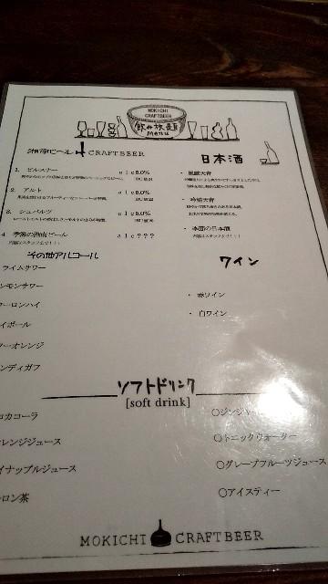 f:id:tmiyamura0515:20190709153628j:image