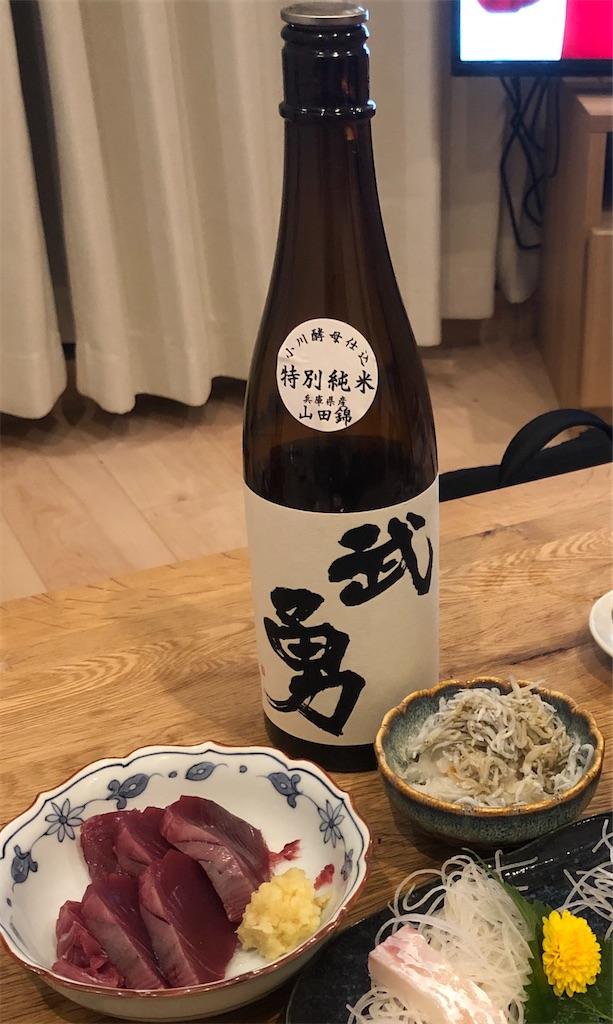 武勇 特別純米 山田錦 小川酵母仕込み