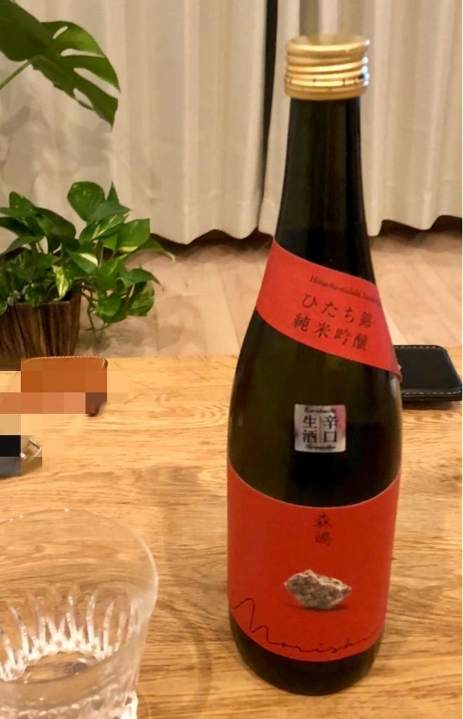 森嶋 ひたち錦 純米吟醸 搾りたて生原酒 (茨城県 森島酒造)