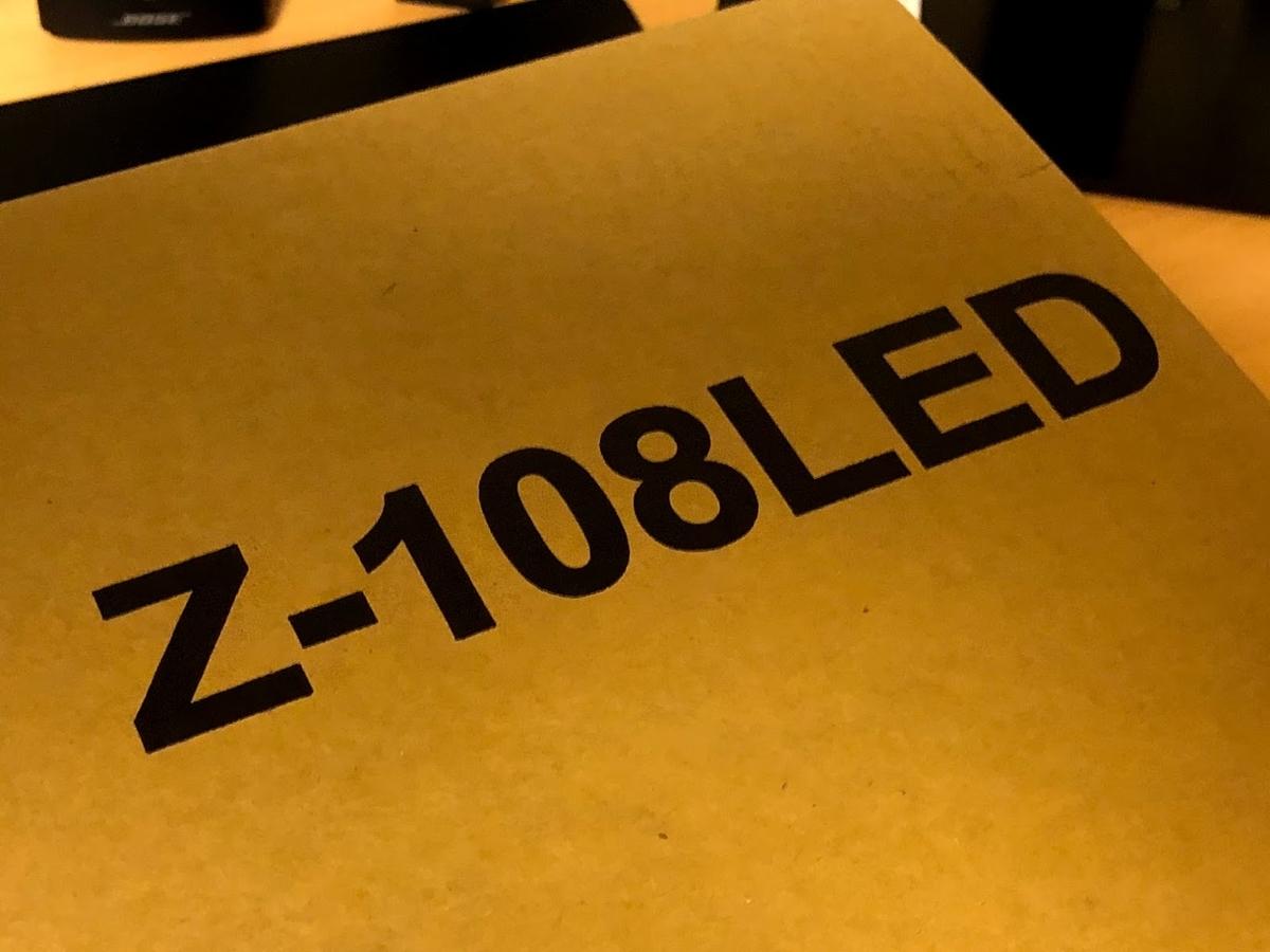f:id:tmken:20200109175402j:plain