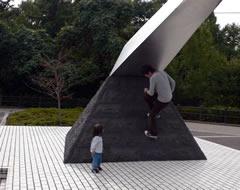 萩谷総合公園