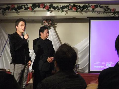 山本社長と覚田社長
