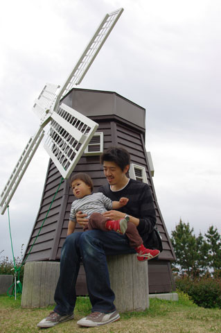 オランダミニ風車