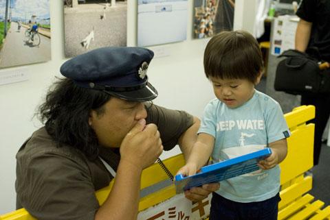 中井さんと息子