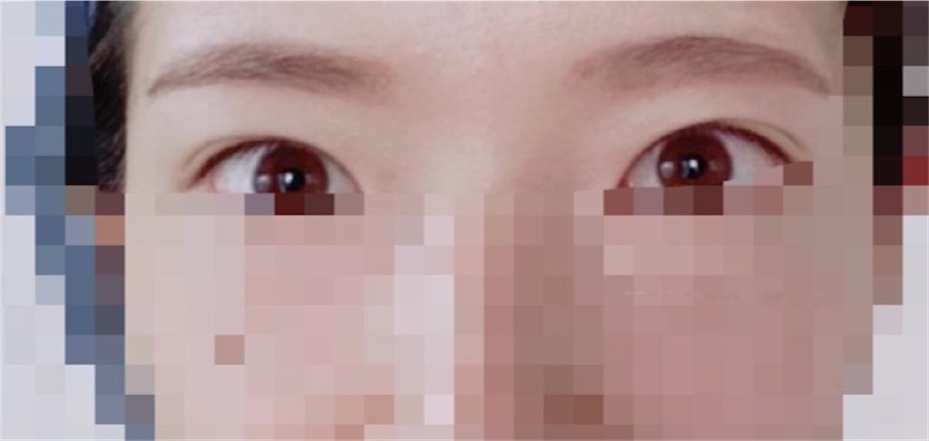 f:id:tmmhmgc:20200828002511j:image
