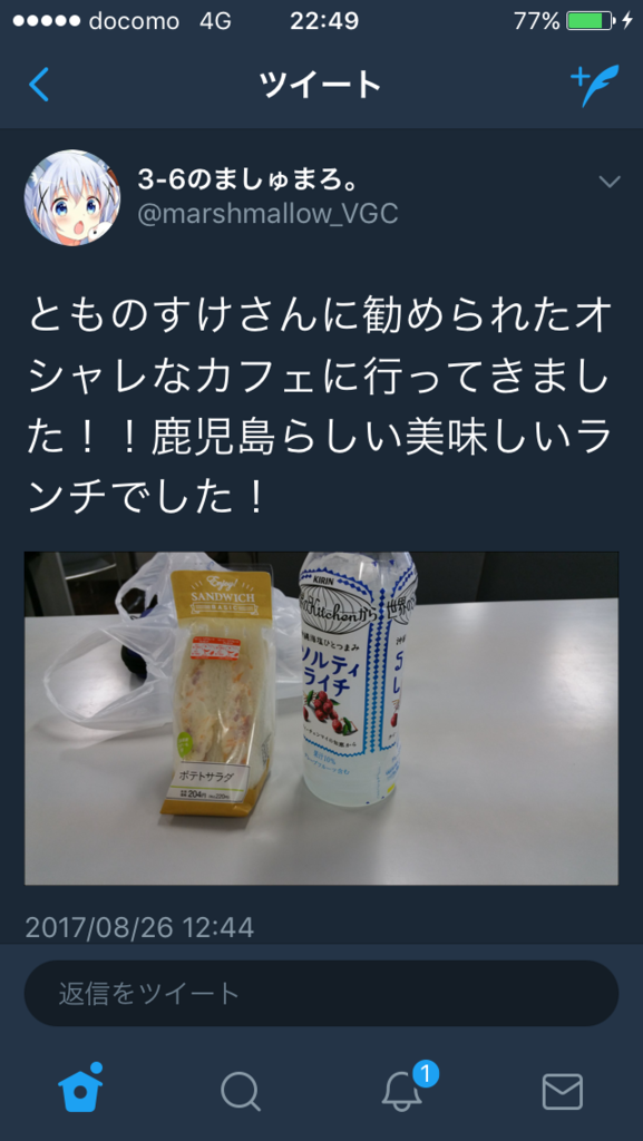 f:id:tmnsuke:20170831234712p:plain