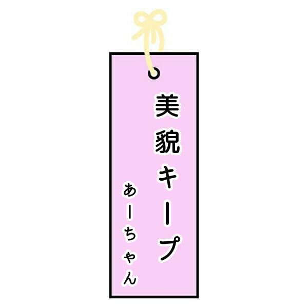 f:id:tmofumofu:20210705093945j:plain