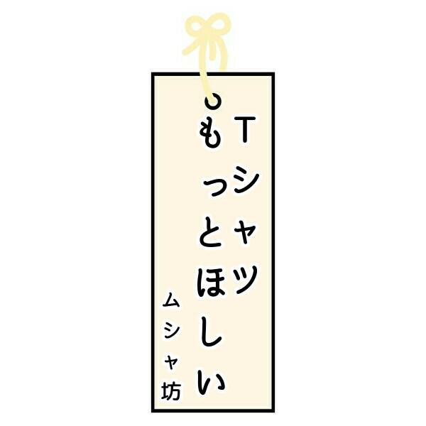 f:id:tmofumofu:20210705094044j:plain