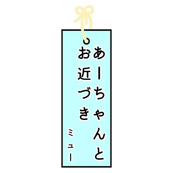 f:id:tmofumofu:20210705094114j:plain