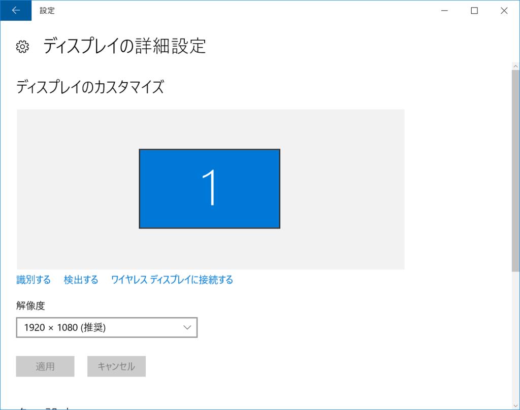 f:id:tmori3y2:20161130162644p:plain