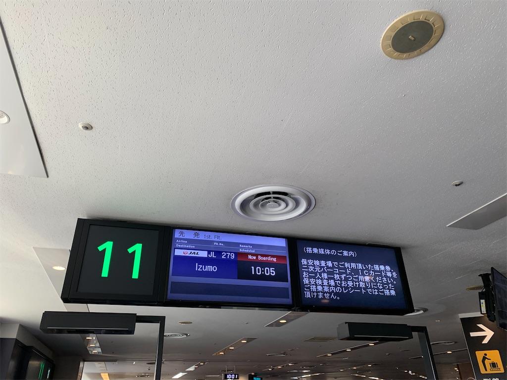 513 サンチアゴ 事件 航空 便