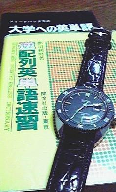 f:id:tmrowing:20081115061802j:image