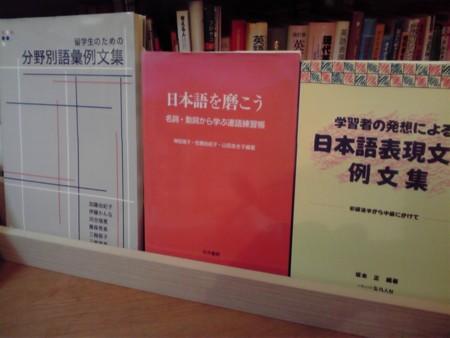 f:id:tmrowing:20120208185029j:image