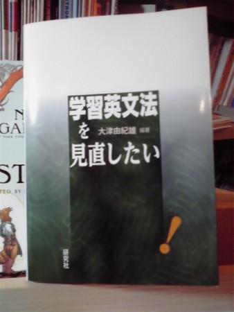 f:id:tmrowing:20120718052421j:image
