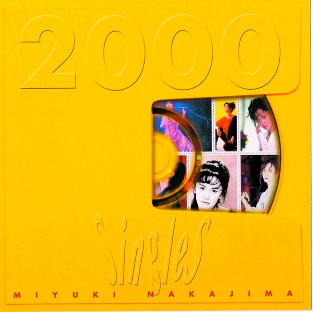 Sinbles2000