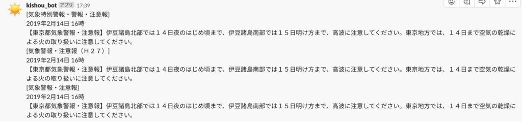 f:id:tmt-tty:20190214222622p:plain