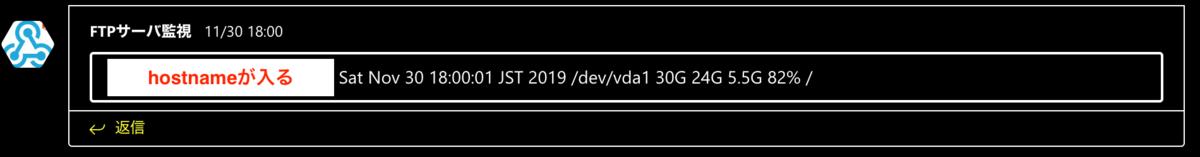 f:id:tmt-tty:20191207152645p:plain