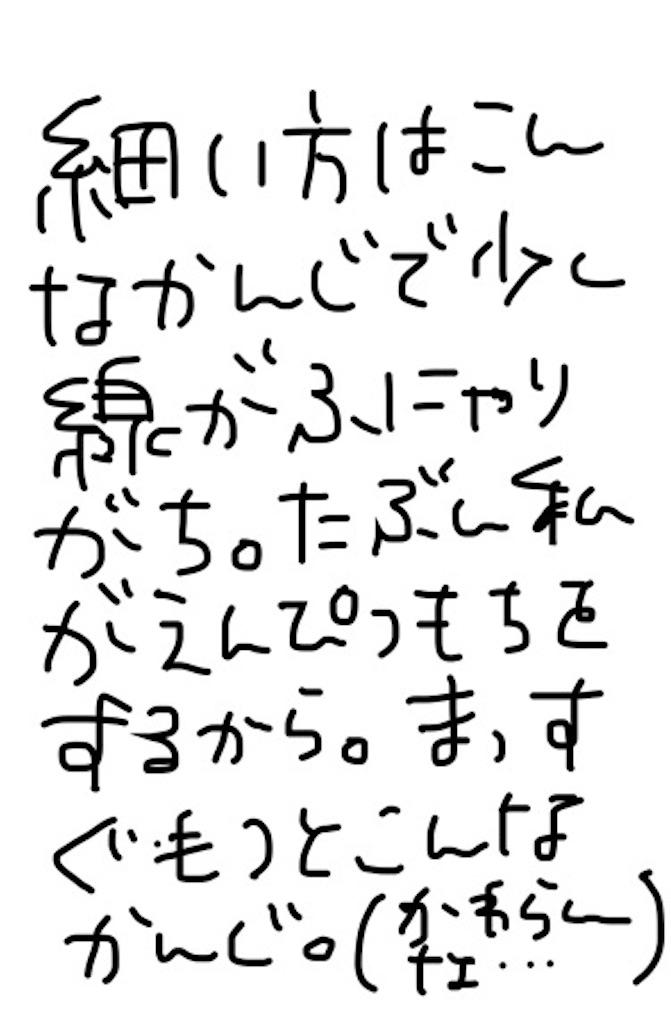 f:id:tmt_krk:20200516112109j:image