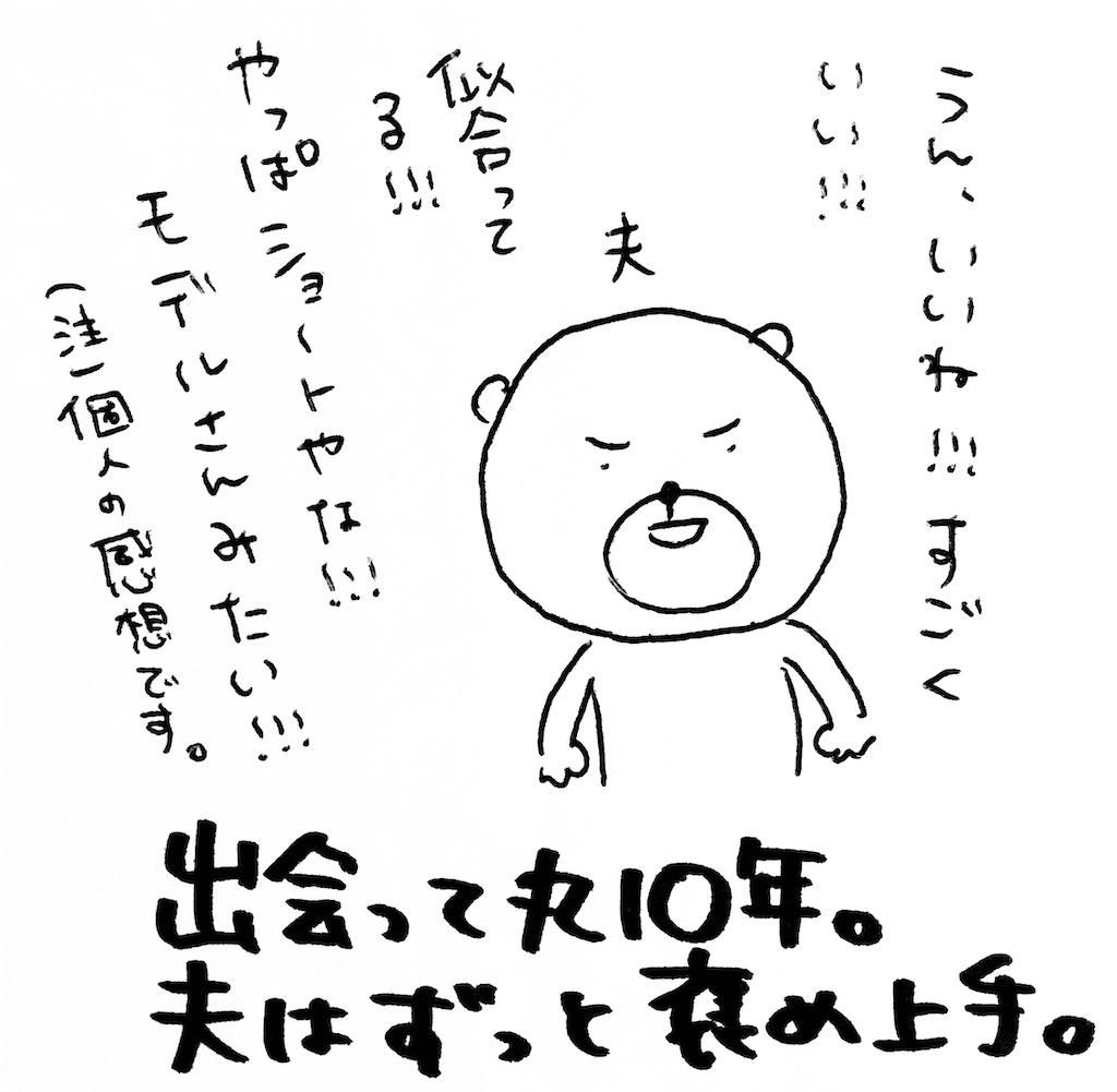 f:id:tmt_krk:20200524001753j:image