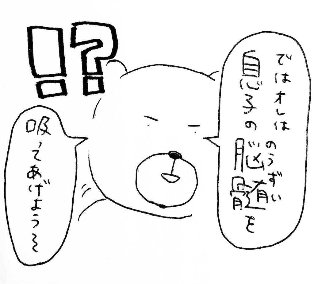 f:id:tmt_krk:20200823165008j:image