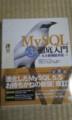 [twitter] MySQL徹底入門第3版 キタ!