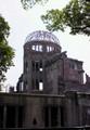 [ビル]原爆ドーム。