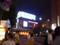 [道]EPSON@新宿東口。