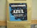 [コーヒー][コーヒー豆][チポグラフィア]チポグラフィア-Knya-
